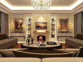 客廳設計圖  豪華別墅