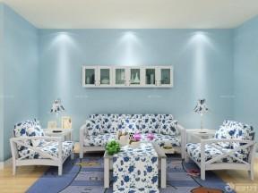 韓式田園風格客廳 藍色墻面