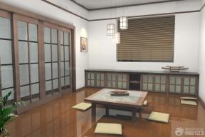 日式客廳 推拉門
