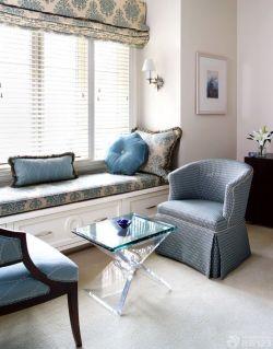家裝客廳飄窗榻榻米設計