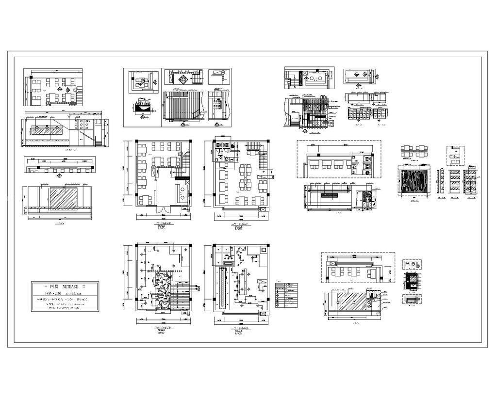 自助餐厅店铺吊顶平面图设计