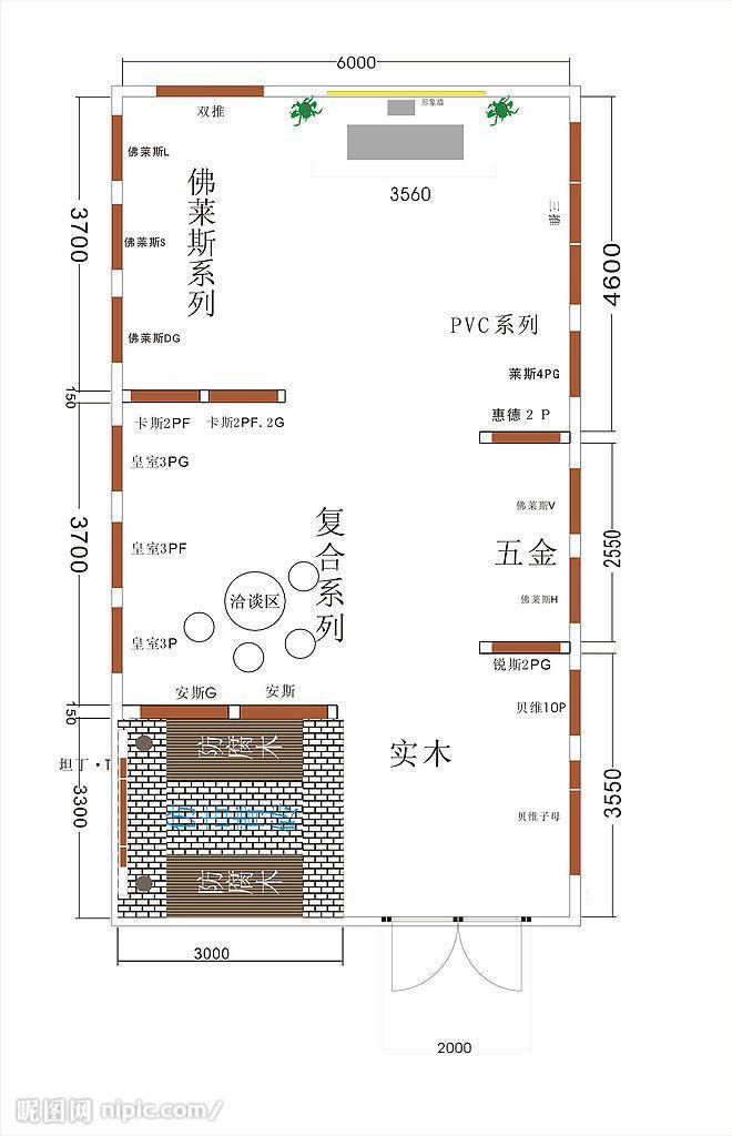 童装店铺施工设计平面图