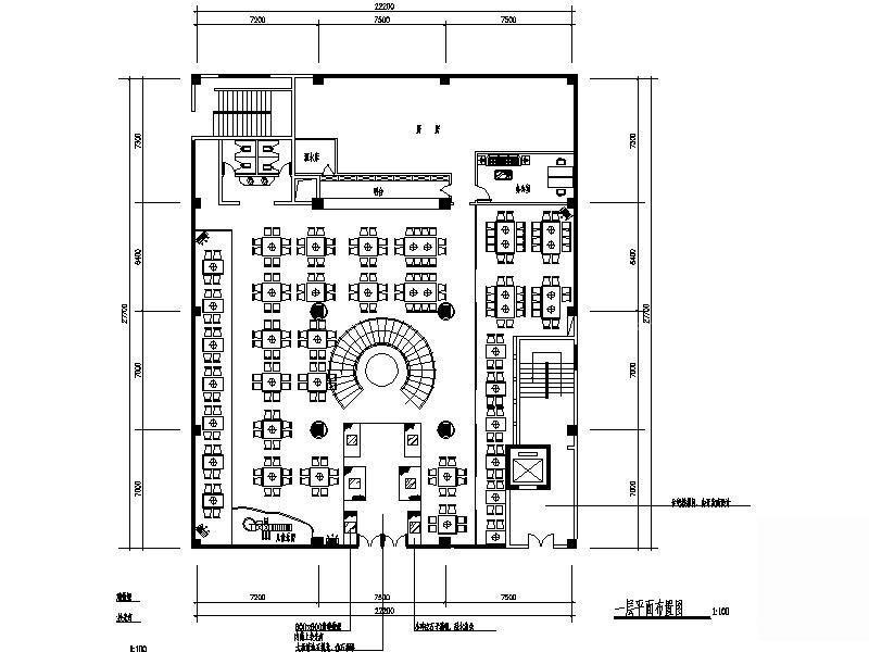 火锅店店铺室内布局平面图