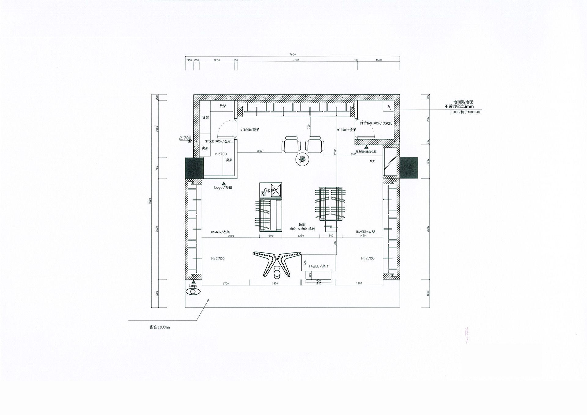 汽车美容店铺平面图设计_装修123效果图