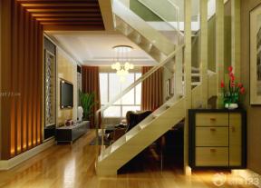 70平米帶閣樓裝修 客廳裝修樣板房