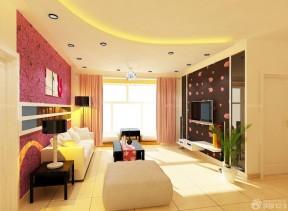 70-80平方小戶型裝修 小客廳