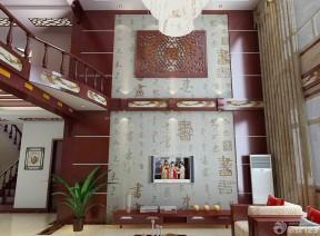 100平米復式樓 中式家裝