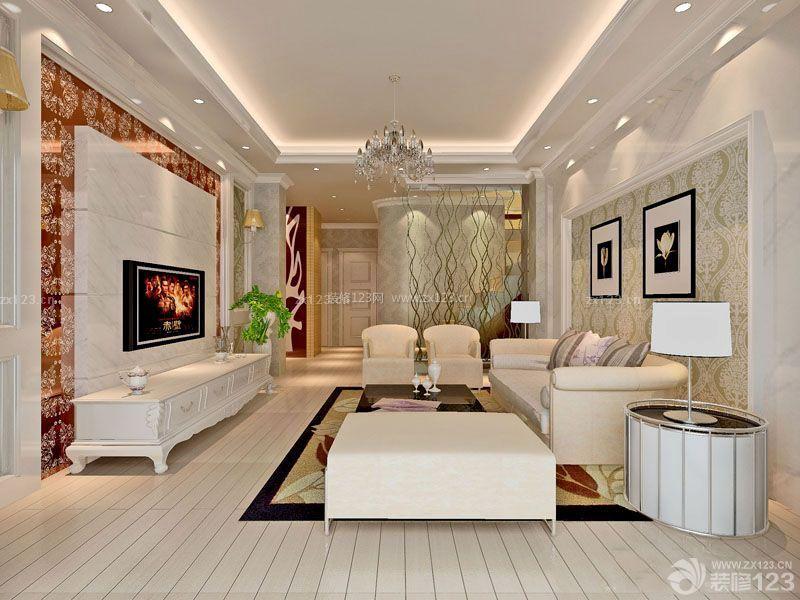 现代北欧120平房屋客厅装修效果图