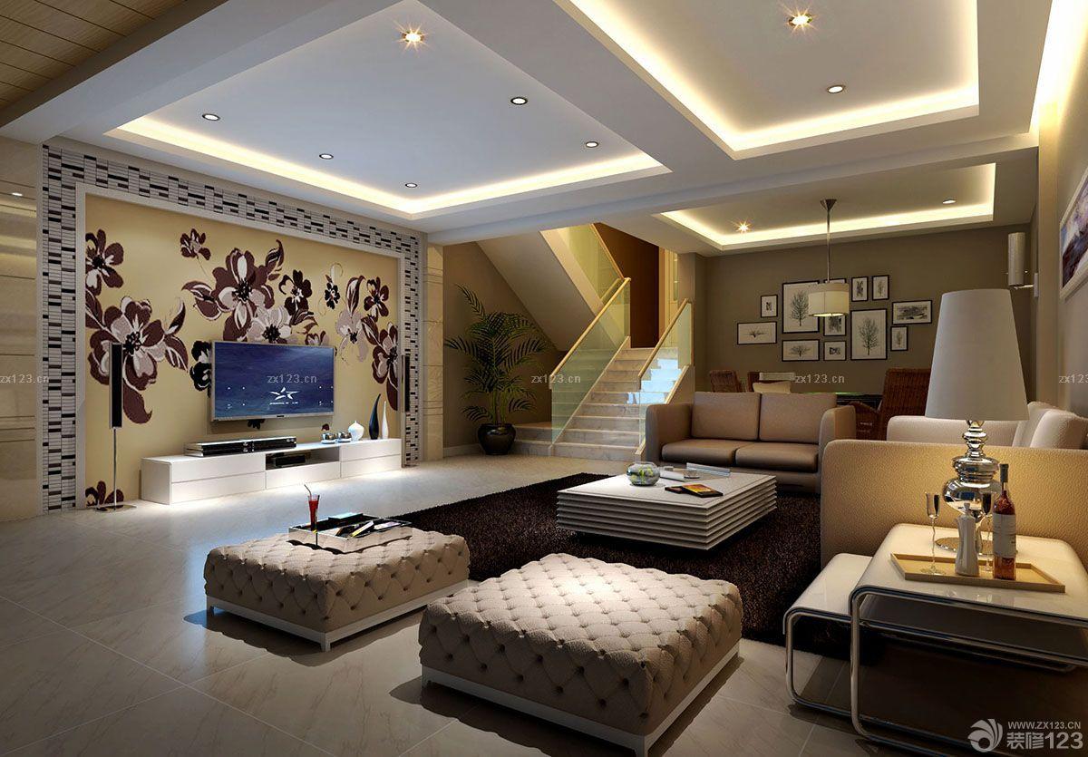 最新欧式风格120平方米房子客厅装修效果图