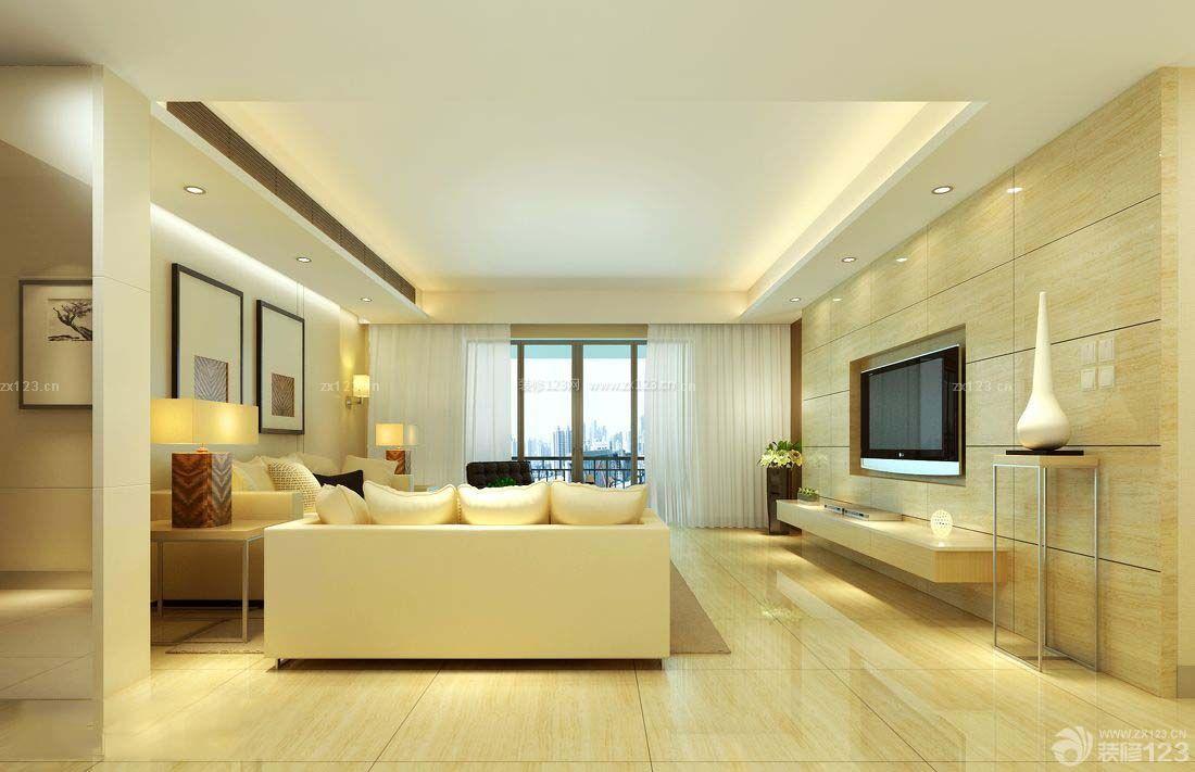 现代清新简约120平米房子客厅装修有什么可以免费领红包图