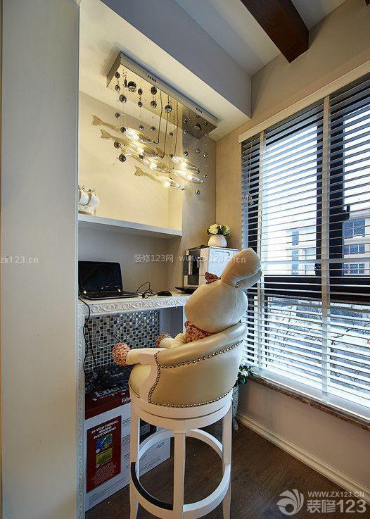 80平米2房2厅小户型阳台改书房装修效果图