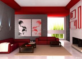 130平米客廳簡單裝修效果圖 現代簡約風格