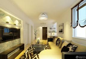 60多平米房子大全 家裝客廳設計