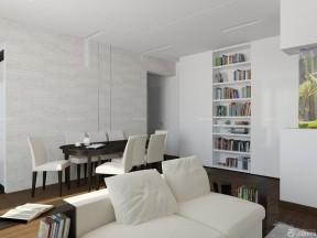 60多平米房子大全 簡易書架