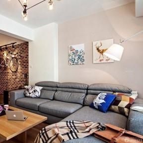 60多平米房子大全 布藝沙發
