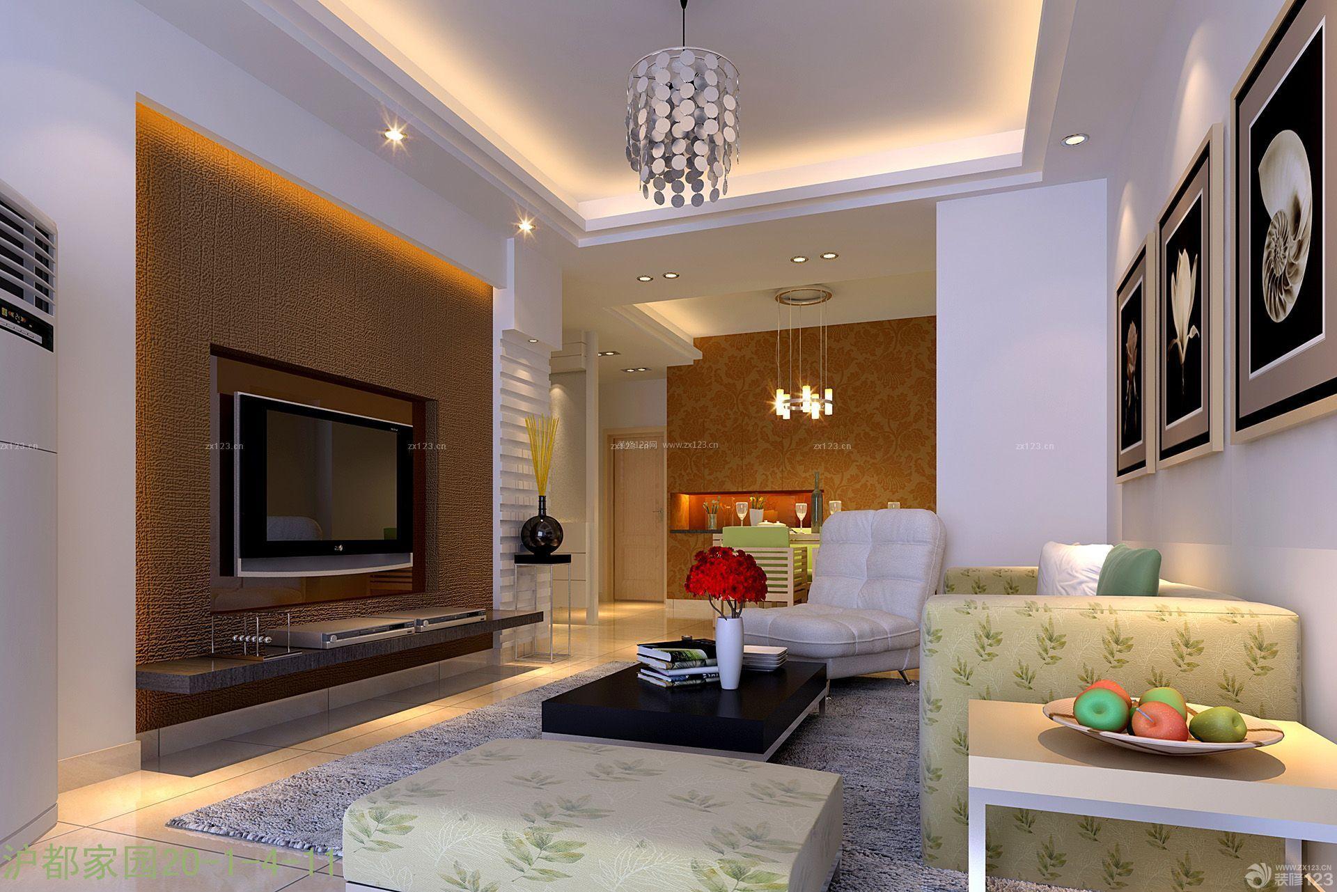 简欧风格80平米小户型两室一厅电视背景墙装修效果图