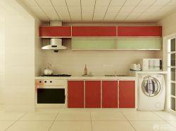 整體廚房紅色櫥柜設計圖片