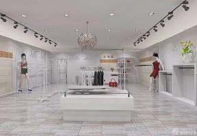 70平米商鋪裝修 女裝服裝店