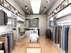 70平米商鋪裝修 品牌服裝店