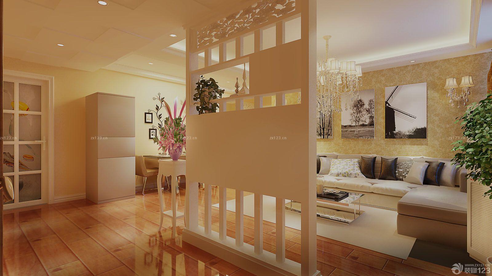 欧式120平米房屋客厅隔断装修效果图欣赏