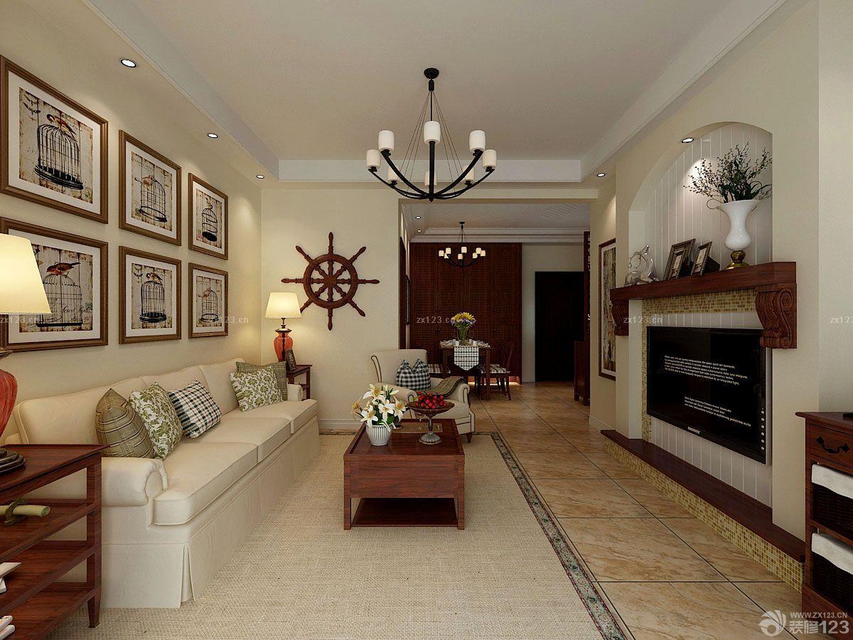 温馨美式混搭120平米房子装修设计效果图