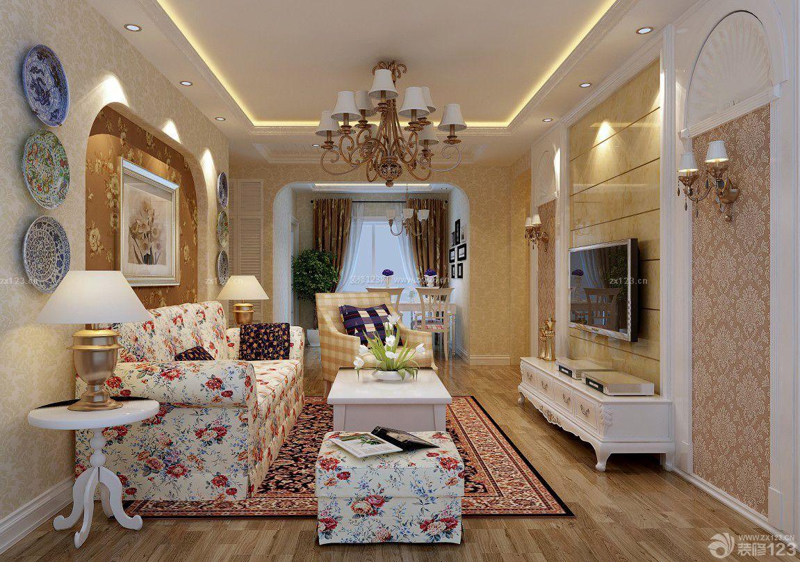 2015欧美风格120平米房子装修设计效果图