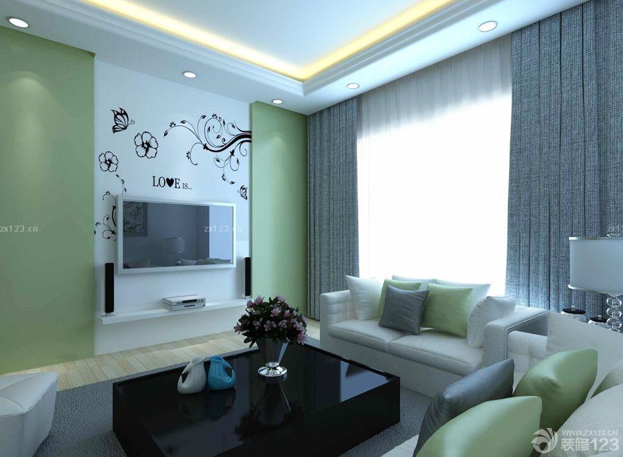 现代100平方米房子客厅组合沙发装修效果图片