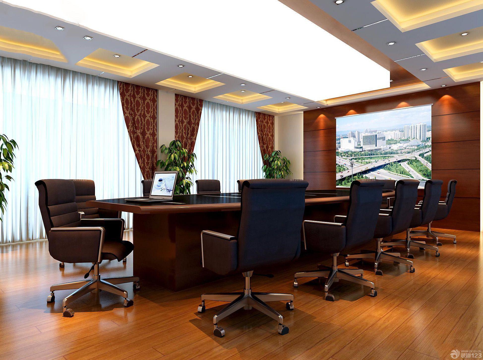 视频会议室 设计本装修效果图