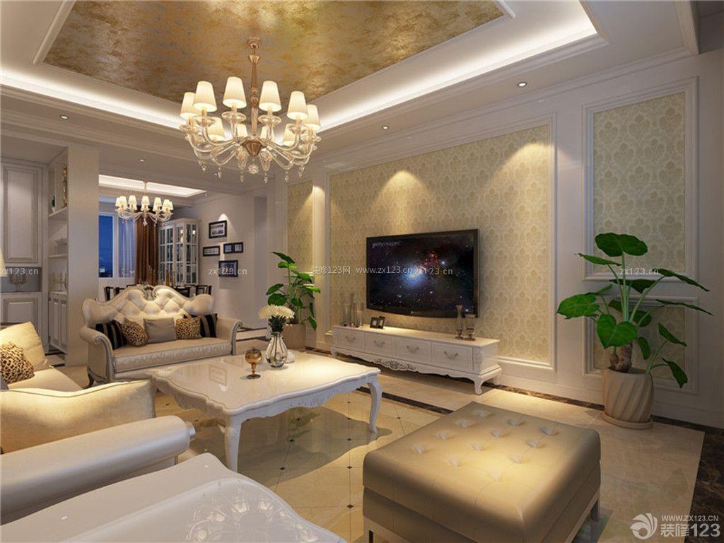 2015欧式客厅石膏板吊顶装修效果图图片