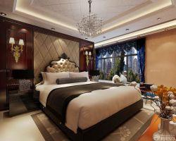 新房裝修歐式風格臥室床頭背景墻設計圖