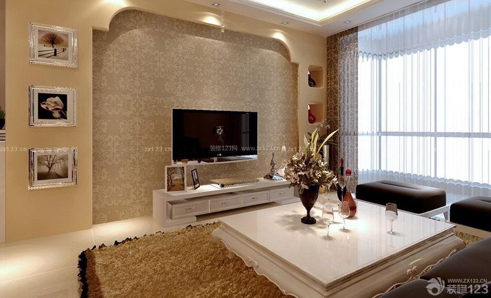 150平房子客厅电视背景墙壁纸装修效果图