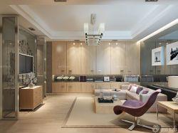 裝修樣板房家裝客廳設計圖片