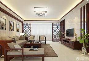 130平米簡單裝修設計圖 中式家裝效果圖