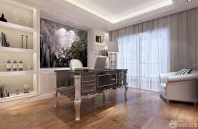130平米簡單裝修設計圖 書房設計裝修效果圖片