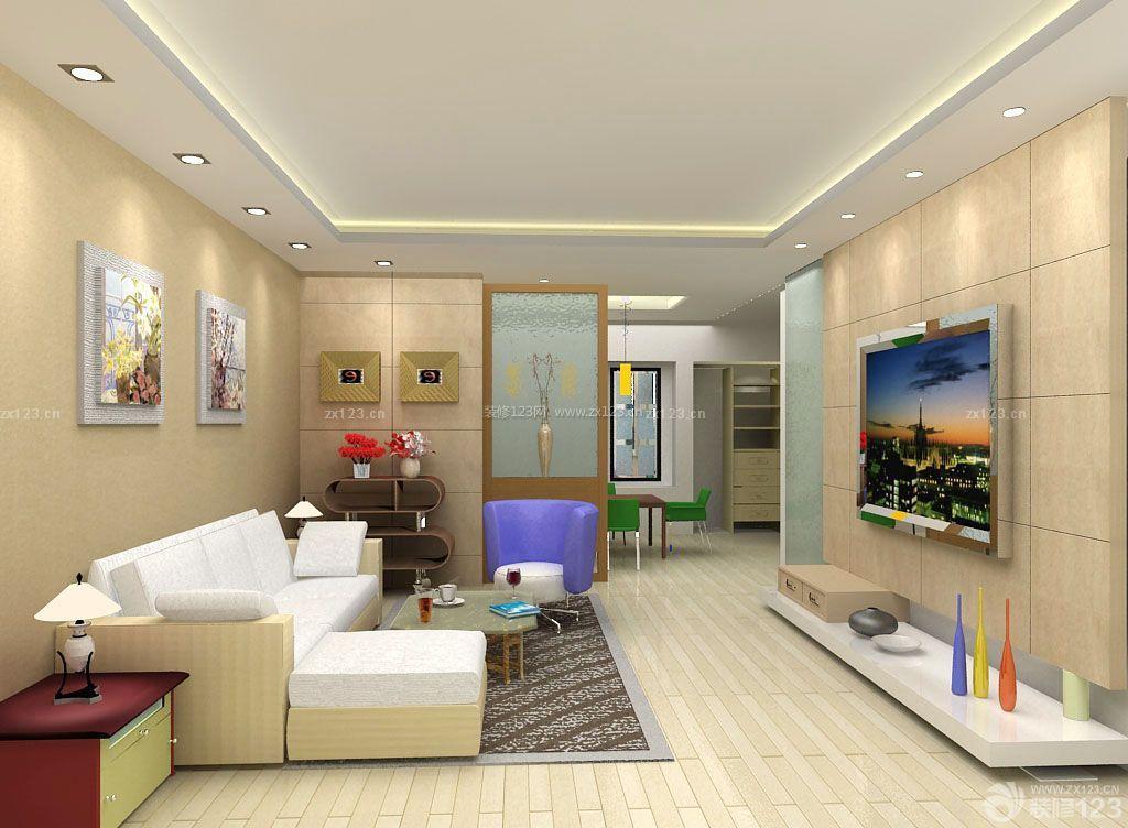 140平方米房屋客厅颜色装修效果图