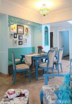 地中海風格70平米房子餐廳裝修裝飾設計圖