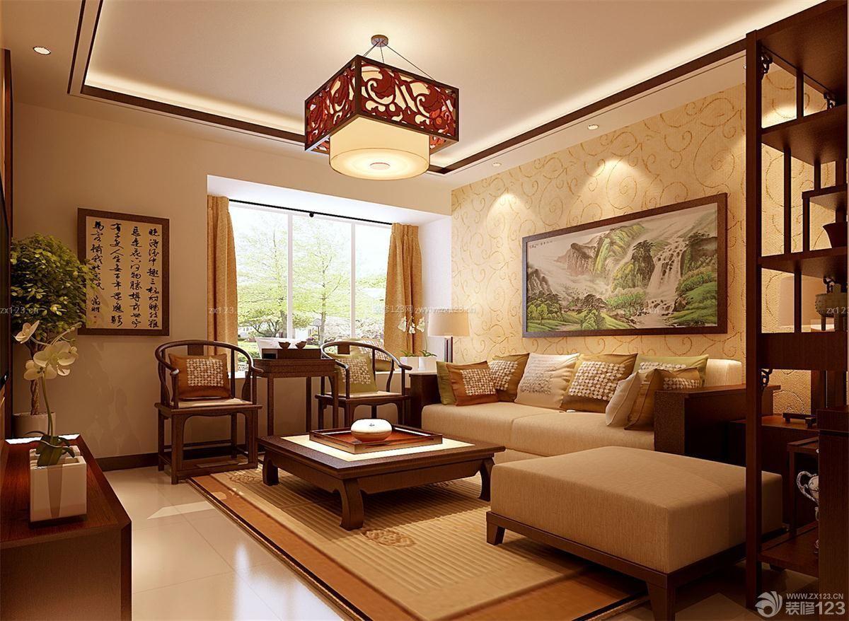 家装60平米中式小户型客厅装修设计效果图