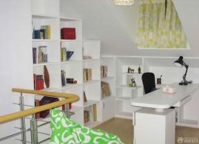 70平米小復式樓裝修效果圖 書房效果圖