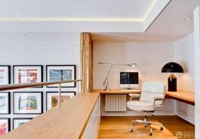 70平米小復式樓裝修效果圖  小書房裝修效果圖