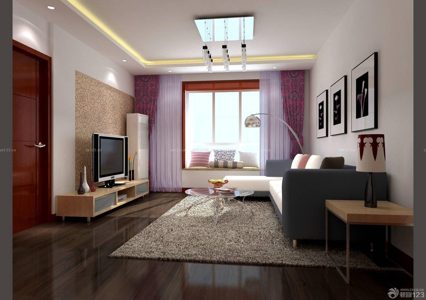 80平米小户型客厅壁纸电视背景墙装修效果图