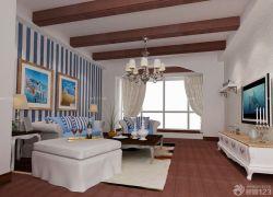 美式新房沙發背景墻裝修裝飾設計效果圖片