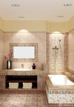 美式風格新房衛生間裝修效果圖