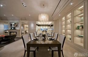 140平米新房裝修 餐廳裝飾設計