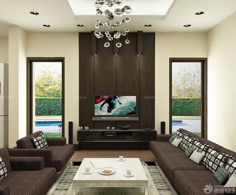 120平米房子房屋客厅装修图片