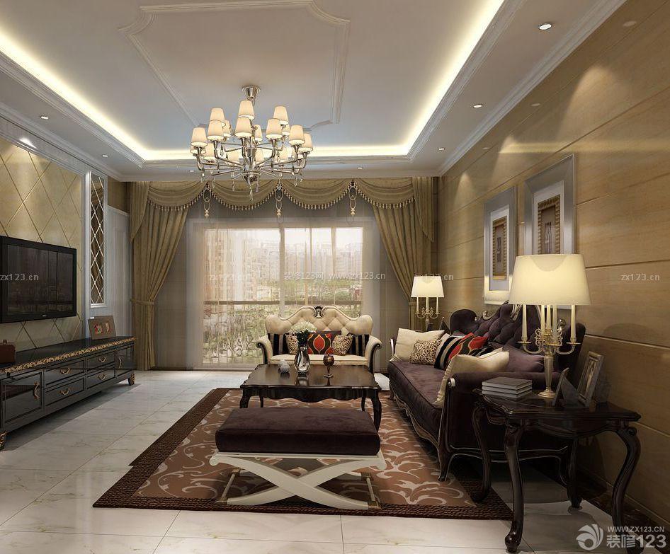 最新家装90平米楼房房屋客厅装修效果图