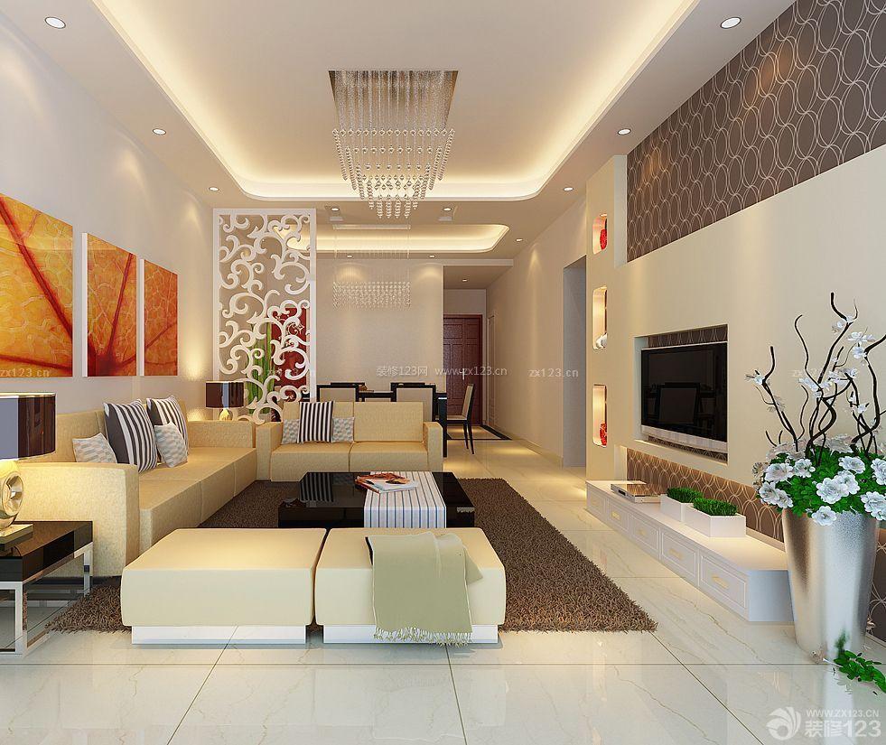现代有什么可以免费领红包90平米房子客厅装修有什么可以免费领红包图片