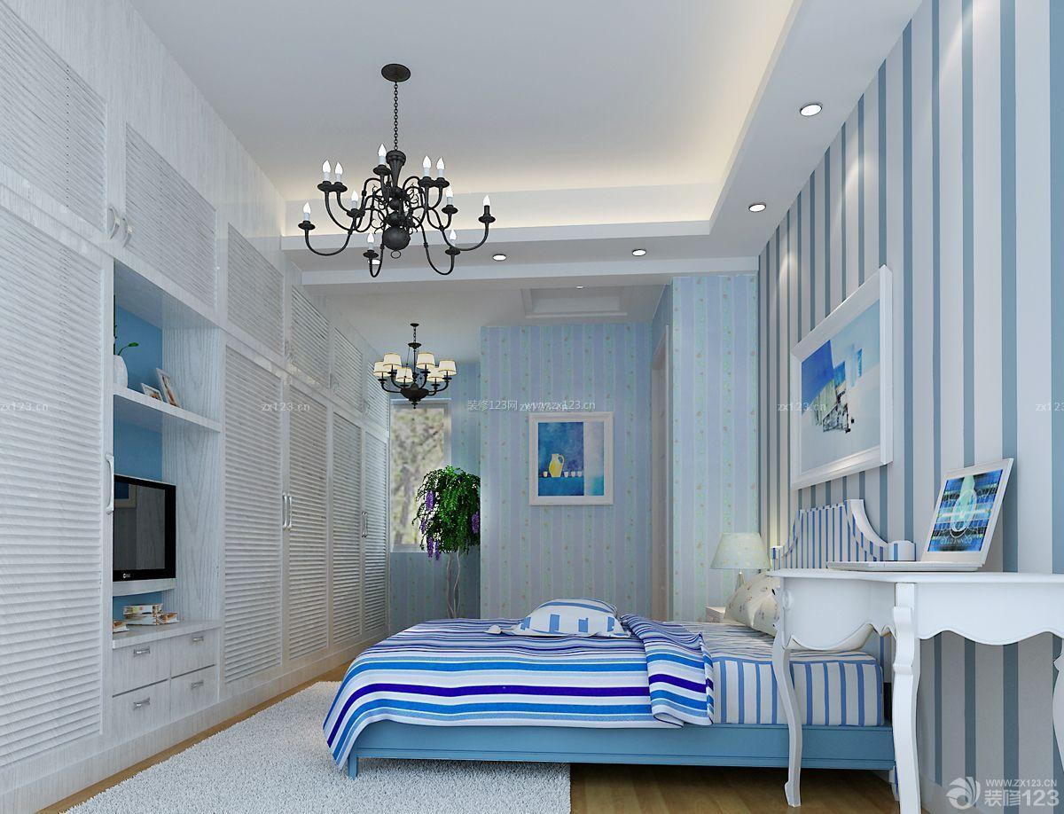 50平米房屋条纹壁纸装修效果图大全