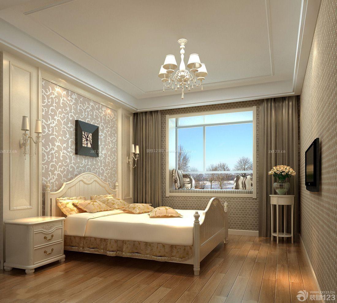 卧室窗户偏怎么装修效果图 装修效果图卧室窗户