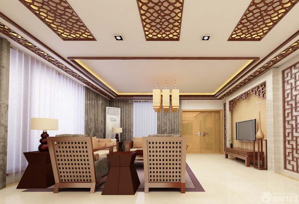 房子中式客厅吊顶设计装修效果图欣赏