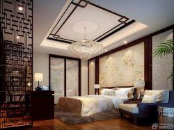 房子中式風格床頭背景墻裝修效果圖
